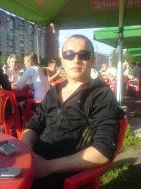 Парвиз Махмудов, Исфара