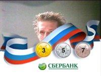 Пётр Счастливый, 14 ноября , Москва, id57927122