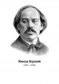 Sgd Васько, Москва, id76435027