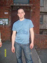 Дмитрий Бондарев, 3 июня , Барнаул, id90694709