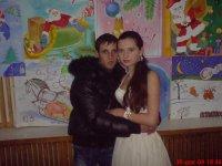 Вадик Щука, 20 августа 1990, Кемерово, id91736620