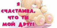 Лика Семенова, 7 марта , Одесса, id100472343