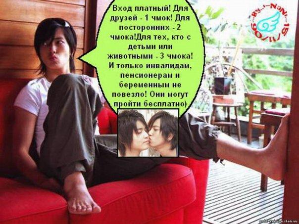 http://cs683.vkontakte.ru/u5032736/64585692/x_b4d0740f.jpg