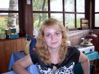 Ирина Лизунова (солнцева)