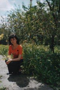 Анна Грушникова, 28 ноября , Днепродзержинск, id88524959
