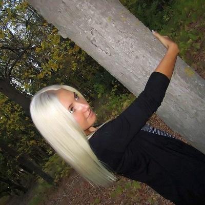 Дарья Сайгина, 12 декабря , Санкт-Петербург, id99521986