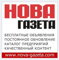 Новая газета днепродзержинск объявления услуги продажа мтз 82 в челябинской обл частные объявления
