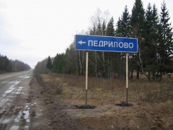 http://cs684.vkontakte.ru/u14187033/9212959/x_0b314d34.jpg