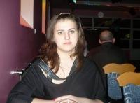 Наталья Долгова, 3 декабря 1990, Отрадный, id32957050