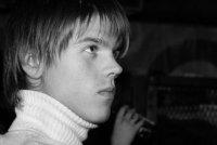 Андрей Романов, 14 июля 1991, Краснодар, id32965523