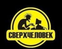 Василий Козмарев, 6 декабря 1989, Новый Уренгой, id43054931