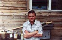 Сергей Котов, 14 февраля 1994, Омск, id50942435