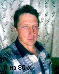 Сергей Иванов, 14 ноября 1967, Умань, id71263774