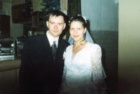 Надюха Широкова, 11 октября 1981, Уфа, id128620253