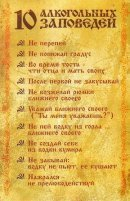 Настя Литвинкова, 13 октября , Воткинск, id30925793