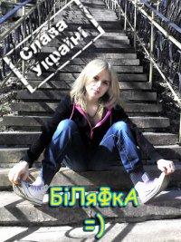 Моя аватарка ВК)))