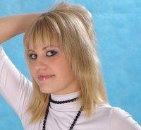 Иришка Молчанова, 18 мая , Барнаул, id37127050