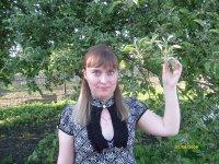 Оксана Гвоздева, 19 сентября 1991, Москва, id50674394