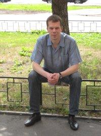 Константин Орлов, 11 сентября 1994, Северодвинск, id87717343