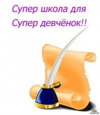 Софья Клюкина, 17 сентября 1996, Екатеринбург, id41543935