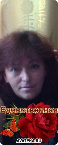 Жанна Филиппова, 2 февраля 1998, Новокузнецк, id42842758