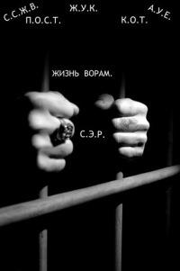 Старый Знакомый, 19 декабря 1980, Ростов-на-Дону, id117789309