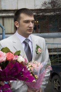Серега Иванов