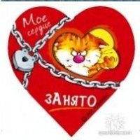 Romeo Без-Имени, 5 октября , Саратов, id21051813