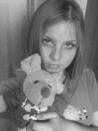 Светлана Альтова, 10 октября 1990, Краснодар, id26255525