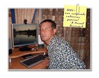 Василий Михеев, 18 октября , Волгоград, id35016292