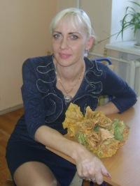 Нина Роговнева, Карши