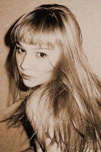 Таня Соловьева, 26 июля 1997, Саратов, id48748822