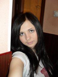 Алена Саломатина, 31 июля 1992, Хабаровск, id62589978
