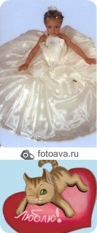 Екатерина Старшова, 7 апреля 1994, Москва, id74368453