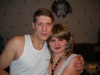Елена Нифонтова, 19 августа 1990, Пермь, id103259743