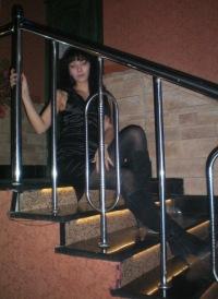 Рина Садриева, 25 февраля 1990, Уфа, id18931350