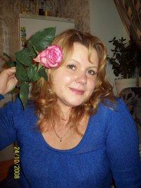 Лена Федорова, 13 ноября 1977, Санкт-Петербург, id4693469