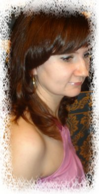 Наталья Почанина, 3 января 1999, Тольятти, id67606412