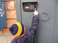 Кит Кит, 3 марта 1984, Москва, id88668862