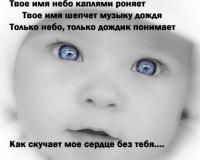 Дима Федулов, 23 июля , Екатеринбург, id111387282