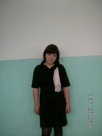 Виктория Гранкина, 6 февраля 1997, Омск, id122682057