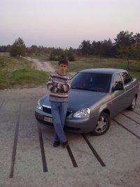 Вадим Шевцов, 24 ноября 1991, Днепропетровск, id52773364