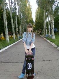 Татьяна Димидова, 25 апреля , Ульяновск, id87876259