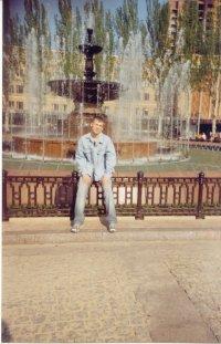 Андрей Гирута, 27 августа 1989, Донецк, id5248317