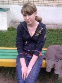 Катюшка Шемет, 2 июня , Балаково, id101486423