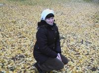 Наталья Малкова, 22 декабря , Ипатово, id120254631