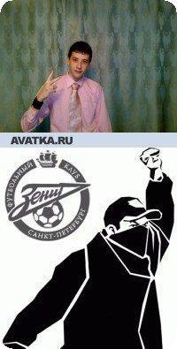 Айдарчик Шамсутдинов