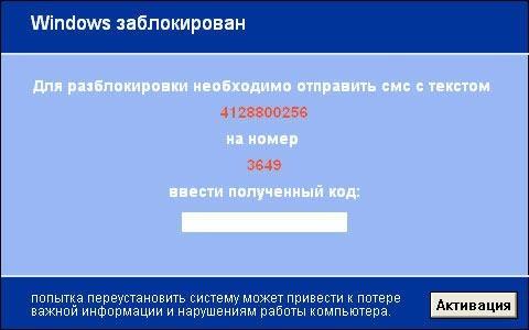 http://cs690.vk.me/u21247483/22327628/x_71742276.jpg