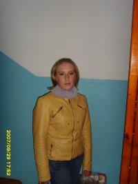 Анастасия Копылова, 30 июля 1984, Петропавловск-Камчатский, id30100235
