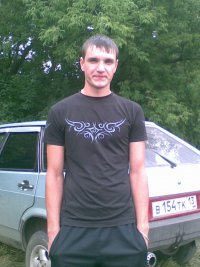 Сергей Ситкин, 11 марта 1988, Саранск, id30721894